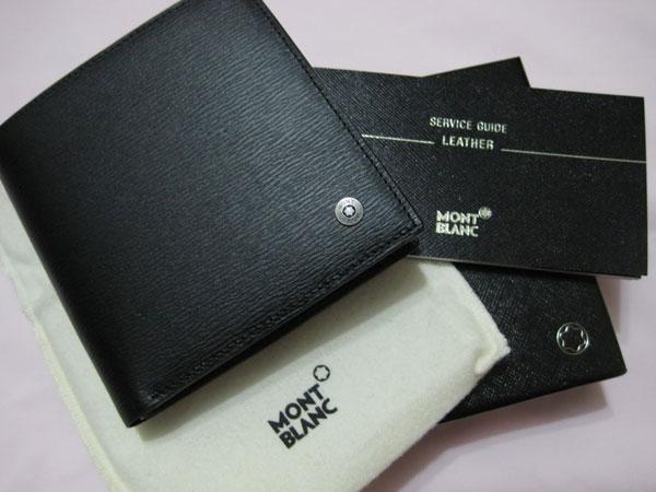 Бумажник для стильного мужчины